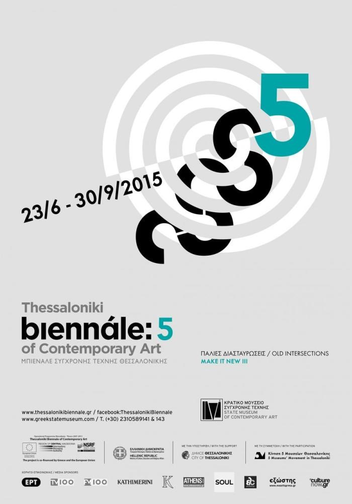 5TH THESSALONIKI BIENNALE OF CONTEMPORARY ART