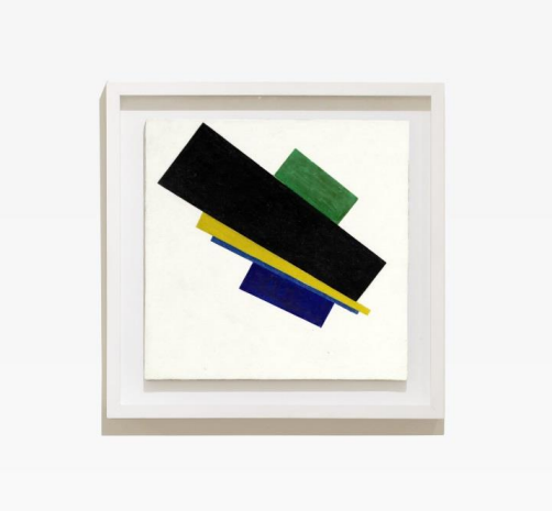 Suprematism, 18th Construction by Kazimir Malevich