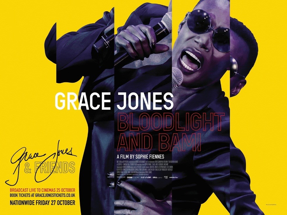 GRACE JONES: BLOODLIGHT AND BAMI A film by Sophie Fiennes, in cinemas from October 2017