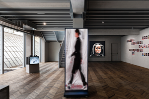"Kate Crawford and Trevor Paglen: ""Training Humans"" Exhibition at the Osservatorio Fondazione Prada"